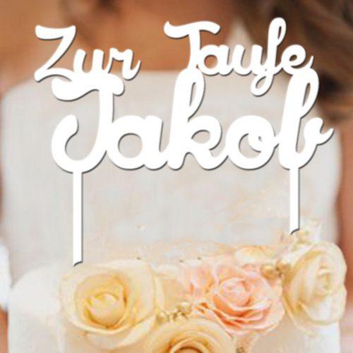 Tortenpics-tortenstecker-taufe1